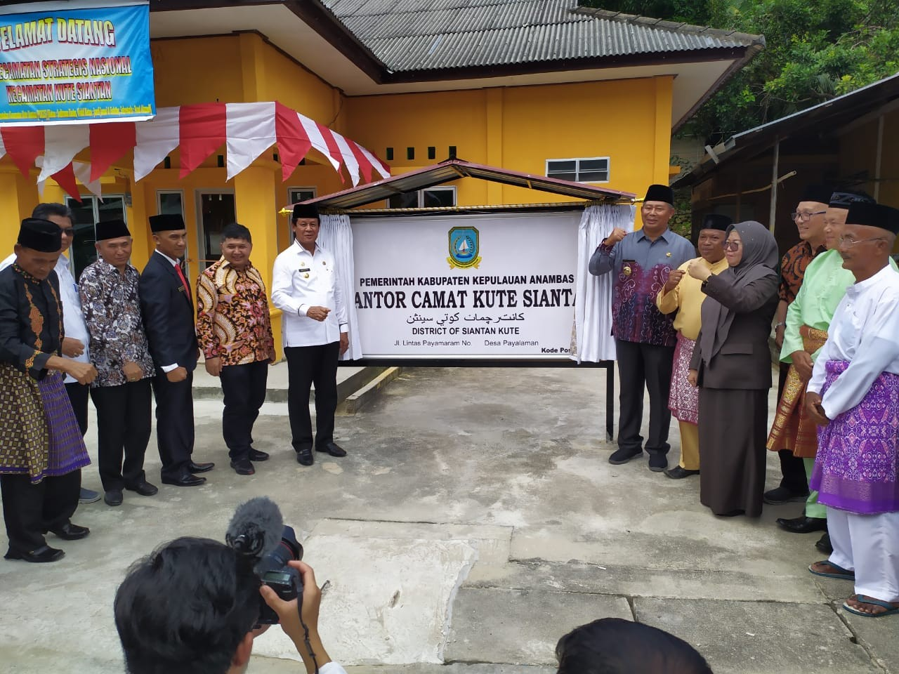 Diresmikan Isdianto, Kute Siantan Jadi Kecamatan Strategis Nasional